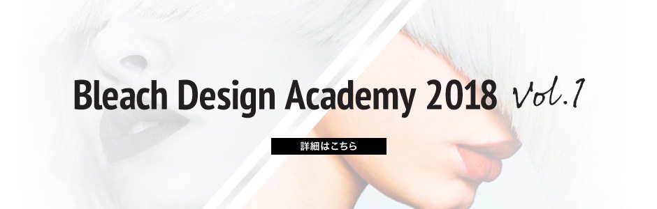 Bleach Design Academy 2018